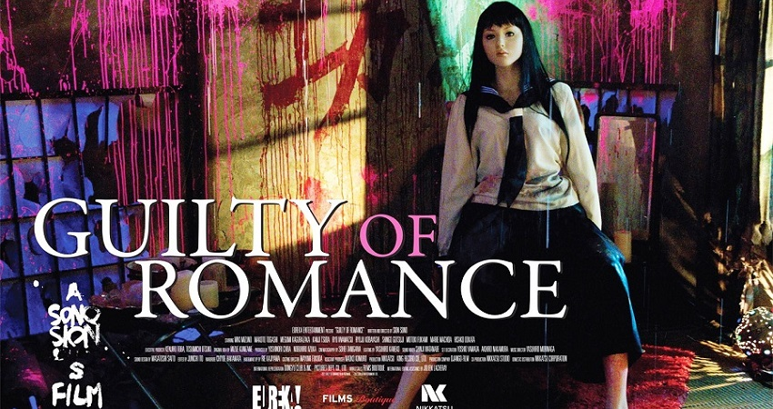 guilty-of-romance-702313l