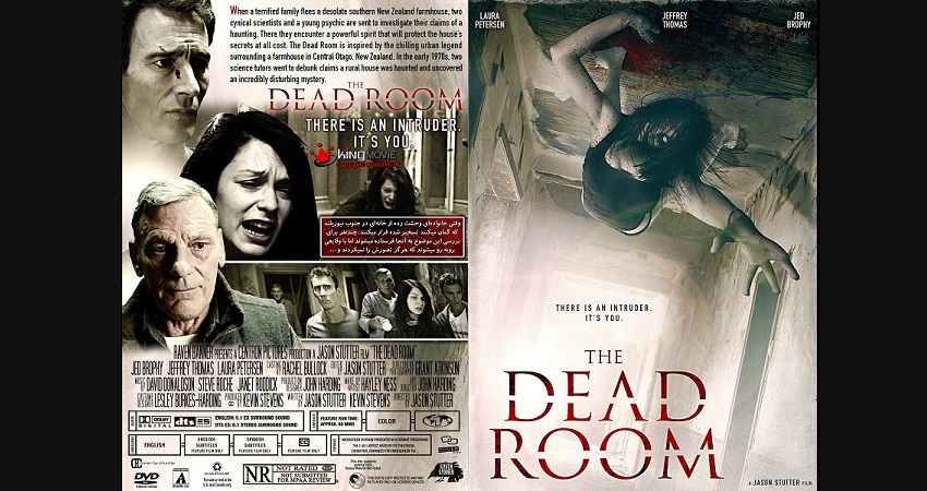 1470-the-dead-room-2015