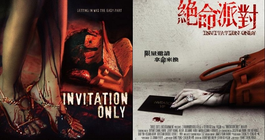 Invitation only / Jue ming pai dui